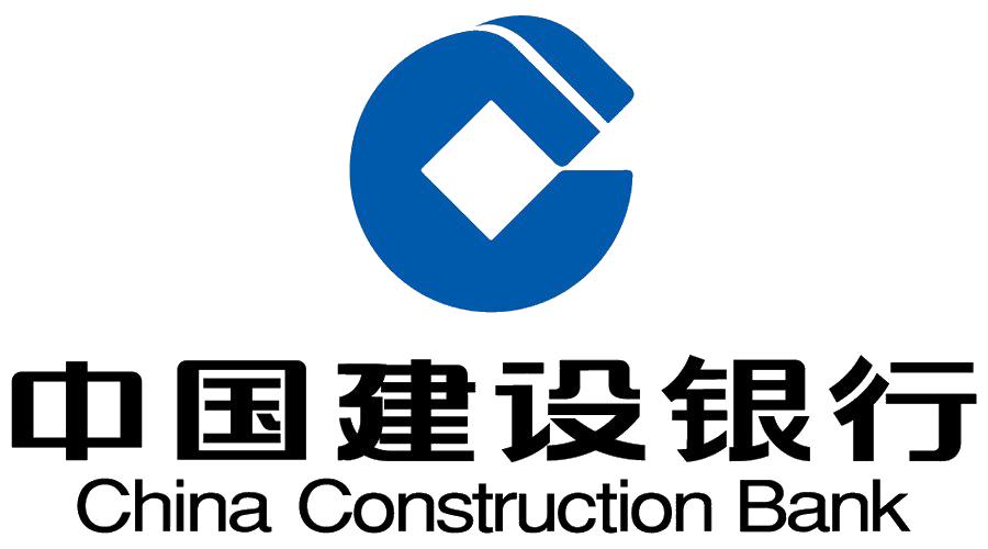 China Construction Bank Logo Download Free PNG
