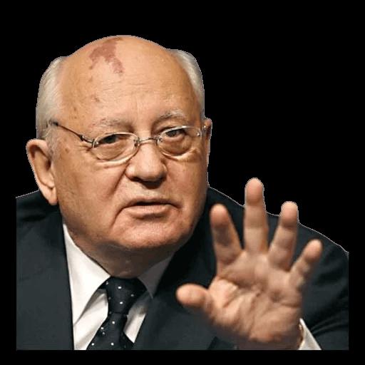 Mikhail Gorbachev Transparent Free PNG